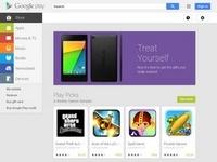Android-App-Youmyonly Partnerprogramm