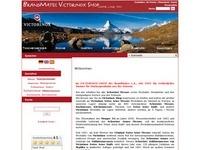 Victorinox  Shop Partnerprogramm